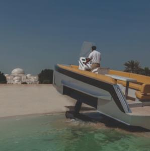 Iguana boat ready to land on the beach